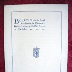 Libros de segunda mano: BOLETIN DE LA REAL ACADEMÍA DE CIENCIA, BELLAS LETRAS Y NOBLES ARTES DE CÓRDOBA.. Lote 110062827