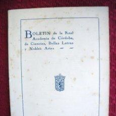Libros de segunda mano: BOLETIN DE LA REAL ACADEMÍA DE CIENCIA, BELLAS LETRAS Y NOBLES ARTES DE CÓRDOBA.. Lote 110062875