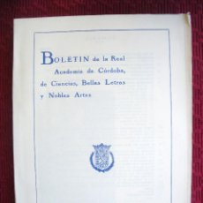 Libros de segunda mano: BOLETIN DE LA REAL ACADEMÍA DE CIENCIA, BELLAS LETRAS Y NOBLES ARTES DE CÓRDOBA.. Lote 110062927
