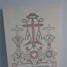 Libros de segunda mano: PREGON DE SEMANA SANTA. JEREZ 1996. LUIS CRUZ DE SOLA. 1997. VER FOTOGRAFIAS ADJUNTAS. Lote 110105899