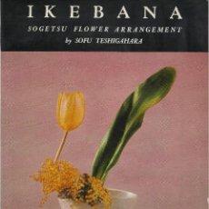 Libros de segunda mano: IKEBANA. SOGETSU FLOWER ARRANGEMENT, SOFU TESHIGAHARA. Lote 110423331