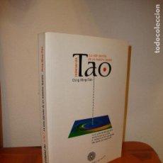 Libros de segunda mano: CRÓNICAS DEL TAO. LA VIDA SECRETA DE UN MAESTRO TAOÍSTA - DENG MING-DAO - LA LIEBRE DE MARZO, RARO. Lote 110435015