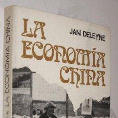 Libros de segunda mano: LA ECONOMIA CHINA - JAN DELEYNE *. Lote 110555659