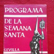 Libros de segunda mano: TUBAL PROGRAMA SEMANA SANTA DE SEVILLA 1979 19 CM 190 GRS 22 PG. Lote 110615191