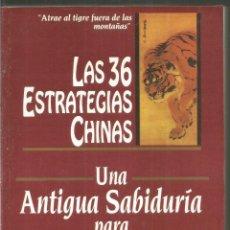 Libros de segunda mano: GAO YUAN. LAS 36 ESTRATEGIAS CHINAS. EDAF. Lote 178662871