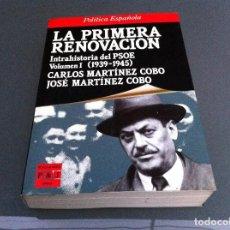 Libros de segunda mano: CARLOS COBO Y JOSÉ COBO. LA PRIMERA RENOVACIÓN. INTRAHISTOTRIA DEL PSOE. VOLUMEN I (1939-1945) . Lote 110676043