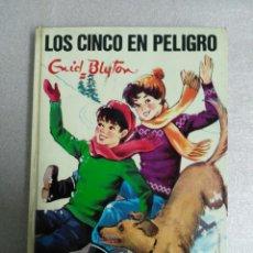 Libros de segunda mano: LOS CINCO EN PELIGRO. ENID BLYTON. EDITORIAL JUVENTUD. Lote 111510151