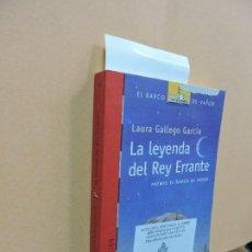 Libros de segunda mano: LA LEYENDA DEL REY ERRANTE. GALLEGO GARCÍA, LAURA. COL. EL BARCO DE VAPOR. ED. SM. MADRID 2006. Lote 111579619