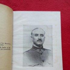 Libros de segunda mano: TUBAL ALZAMIENTO EN SEVILLA GUERRA CIVIL 18 DE JULIO GUZMAN DE ALFARACHE 1937 21 CM 600 GRS . Lote 111582915