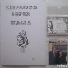 Libros de segunda mano: LIBRERIA GHOTICA. COLECCION SUPER MAGIA. 1980. PAPELES BILLETES. INCLUYE JUEGO. FOLIO MENOR.. Lote 111773351