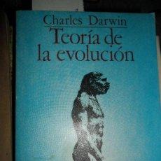Libros de segunda mano: TEORÍA DE LA EVOLUCIÓN, CHARLES DARWIN, ED. PENÍNSULA. Lote 111803703