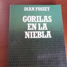 Libros de segunda mano: GORILAS EN LA NIEBLA - DIAN FOSSEY - BIBLIOTECA CIENTÍFICA SALVAT. Lote 112165615