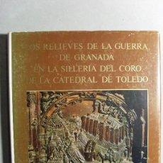 Libros de segunda mano: LOS RELIEVES DE LA GUERRA DE GRANADA EN LA SILLERÍA DEL CORO DE LA CATEDRAL DE TOLEDO. Lote 112383563