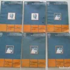 Libros de segunda mano: VV. AA. LENGUA GRIEGA. SEIS TOMOS. RMT85586. . Lote 112394979