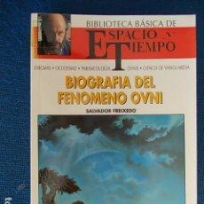 Libros de segunda mano: ESPACIO Y TIEMPO BIOGRAFÍA DEL FENÓMENO OVNI. Lote 112399371