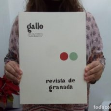 Libros de segunda mano: TUBAL GARCIA LORCA GALLO REVISTA DE GRANADA 35 CMS 700 GRS FACSIMIL COMPLETO G8. Lote 150952640