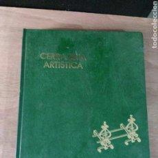 Libros de segunda mano: CERRAJERÍA ARTÍSTICA. NUM.3. Lote 112467834