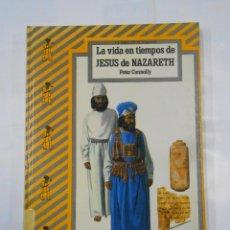 Libros de segunda mano: LA VIDA EN LOS TIEMPOS DE JESÚS DE NAZARETH. - PETER CONNOLLY. LA VIDA EN EL PASADO. ANAYA. TDK320. Lote 112646107