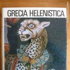 Libros de segunda mano: GRECIA HELENÍSTICA: (330-50 A. DE J.C.) CHARBONNEAUX, JEAN AGUILAR. (1971) 422PP. Lote 112719471