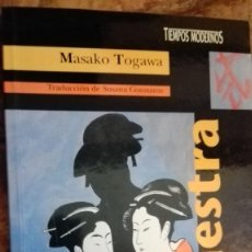 Libros de segunda mano: LA LLAVE MAESTRA. TOGAWA, MASAKO. 1992. Lote 113234299