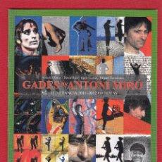 Libros de segunda mano: GADES BY ANTONI MIRÓ EXPOSICIÓN ITINERANTE URUGUAY 2011-12 LOS CARRILLOS SANTA LUCÍA SOCA MONTEVIDEO. Lote 113237371