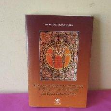 Libros de segunda mano: DR.ANTONIO ARJONA CASTRO - EL COLEGIO DE MEDICOS Y LOS MEDICOS DE CORDOBA EN LA EDAD MEDIA. Lote 113447391