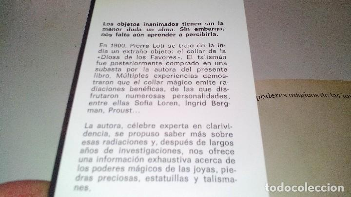 Libros de segunda mano: LOS PODERES MAGICOS DE LAS JOYAS-SIMONE DE TERVAGNE. MARTINEZ ROCA.-FONTANA FANTASTICA 1983 - Foto 5 - 113557851