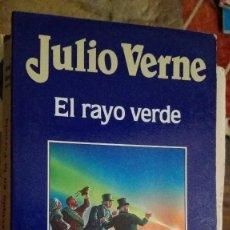 Libros de segunda mano: EL RAYO VERDE. JULIO VERNE.. Lote 113573351