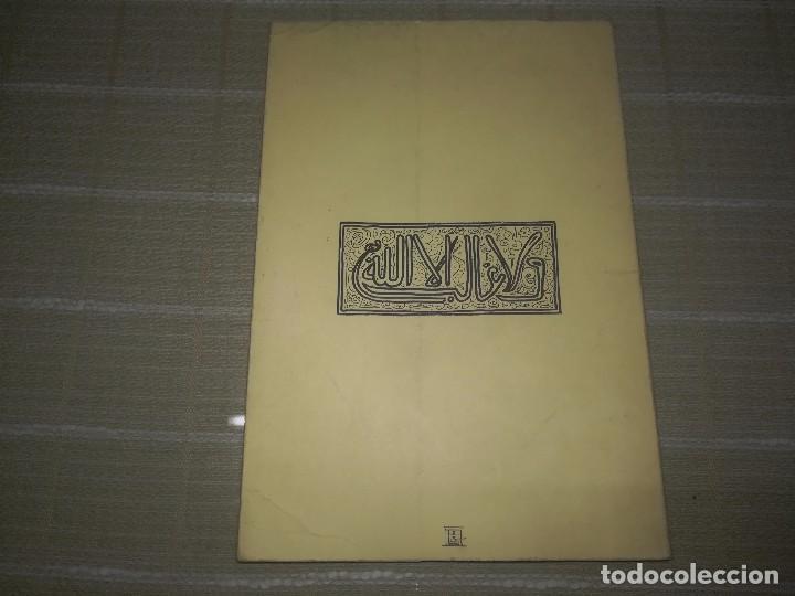 Libros de segunda mano: Adra la vieja. siglo XVI Documentos históricos andaluces. Ayto de Adra, 1985. 96 pág - Foto 13 - 113659879