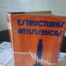 Libros de segunda mano: 6-ESTRUCTURAS ANTISISMICAS, GABRIEL ESTRADA URIBE, 1975. Lote 114489407