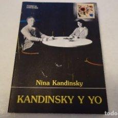 Libros de segunda mano: NINA KANDINSKY. KANDINSKY Y YO. PARSIFAL EDICIONES. Lote 114720199
