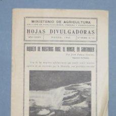 Libros de segunda mano: HOJAS DIVULGADORAS MINISTERIO AGRICULTURA. MARZO 1942. AÑO XXXIV. Lote 114739791