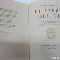 Libros de segunda mano: EL LIBRO DEL TE. - KAKUZO, OKAKURA.[ORIGINALES DE ALEJANDRO COLL.]EJEMPLAR ÚNICO. DIBUJOS ORIGINALES. Lote 114798743