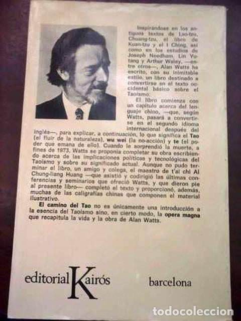 Libros de segunda mano: EL CAMINO DEL TAO - ALAN WATTS 1976 - Foto 2 - 115243403