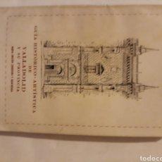 Libros de segunda mano: LIBROS VALLADOLID - GUÍA HISTÓRICO ARTÍSTICA DE VALLADOLID Y SU PROVINCIA JUAN JOSÉ MARTÍN GONZÁLEZ. Lote 115340756