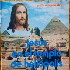 Libros de segunda mano: P.D. OUSPENSKY. JESUS EN EL TEMPLO DE HELIOPOLIS.( EGIPTO). LIBRO 1980 MEXICO. Lote 115404707
