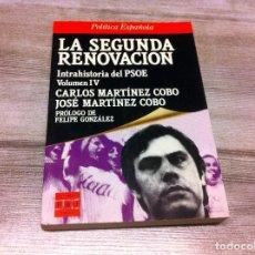 Libros de segunda mano: CARLOS COBO - JOSÉ COBO. LA SEGUNDA RENOVACIÓN. INTRAHISTORIA DEL PSOE. VOLUMEN IV. 1991. Lote 116190879