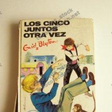 Libros de segunda mano: LOS CINCO JUNTOS OTRA VEZ - ENID BLYTON - #42 - JUVENTUD, 1974. Lote 116460991