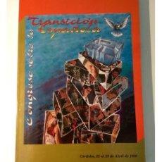 Libros de segunda mano: CONGRESO SOBRE LA TRANSICIÓN ESPAÑOLA. Lote 116698783