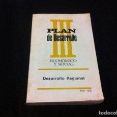 Libros de segunda mano: III PLAN DE DESARROLLO ECONÓMICO Y SOCIAL. DESARROLLO REGIONAL 1972-1975. Lote 116700415