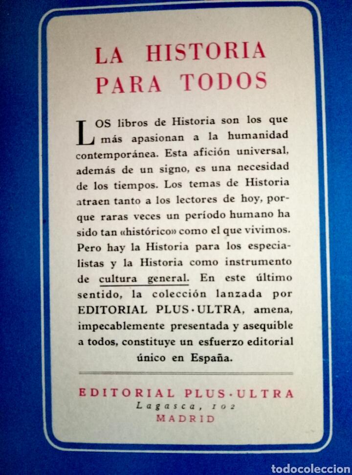 Libros de segunda mano: PARIS REVOLUCIONARIO.- G.LENOTRE.-EDIT. PLUS-ULTRA.AÑO 1947. CON 52 ILUSTRACIONES - Foto 2 - 116763095