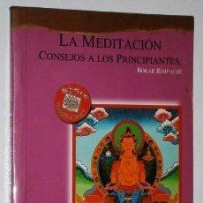 Libros de segunda mano: LA MEDITACIÓN: CONSEJOS A LOS PRINCIPIANTES POR BÓKAR RIMPOCHÉ DE ED. DHARMA EN ALICANTE 1997. Lote 116921227