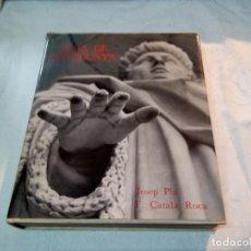 Libros de segunda mano: GUIA DE CATALUNYA.JOSEP PLA-F.CATALA ROCA.EDICIONES DESTINO 1971. Lote 117024391