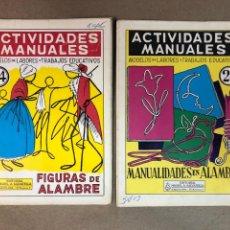 Libros de segunda mano: ACTIVIDADES MANUALES, FIGURAS DE ALAMBRE Y MANUALIDADES DE ALAMBRE. ED MIGUEL A. SALVATELLA, 1970.. Lote 117269912