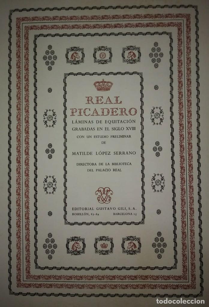 Libros de segunda mano: REAL PICADERO: Láminas de equitación grabadas en el siglo XVIII - hípica - caballos - equitación - Foto 3 - 117618115