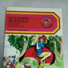 Libros de segunda mano: EL FLAUTISTA HAMELIN LA PASTORCILLA PIEL DE OSO RATITA PRESUMIDA MARÍA PASCUAL TORAY LINDAFLOR 1978. Lote 118742019