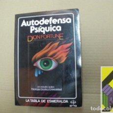 Libros de segunda mano: FORTUNE, DION: AUTODEFENSA PSÍQUICA (UN ESTUDIO SOBRE CRIMINALIDAD Y PATOLOGÍA OCULTA) .... Lote 118890759