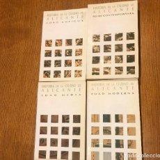 Libros de segunda mano: HISTORIA DE LA CIUDAD DE ALICANTE COMPLETA. 4 TOMOS. EDAD ANTIGUA MEDIA CONTEMPORANEA MODERNA . Lote 119091719