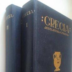 Libros de segunda mano: GRECIA. REVISTA DECENAL DE LITERATURA 1918-1920 (FACSÍMIL). DOS VOLÚMENES. Lote 119275731