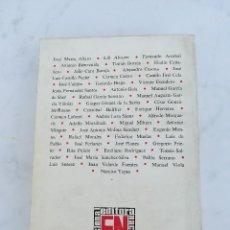 Libros de segunda mano: ESPAÑOLES DE HOY. SALVADOR JIMÉNEZ. LIBRO. Lote 119466847
